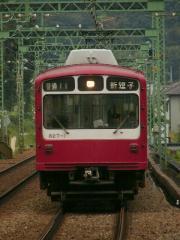 train20081005 018