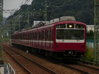 train20081005 019