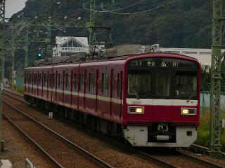 train20081005 020