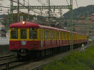 train20081007 002