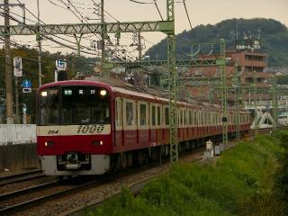 train20081007 003