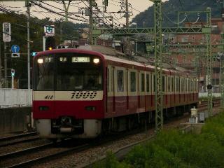 train20081007 004
