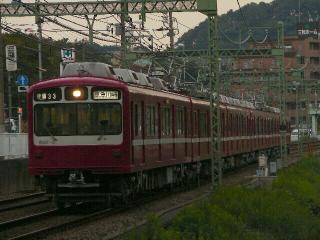 train20081007 005
