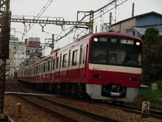train20081012 005