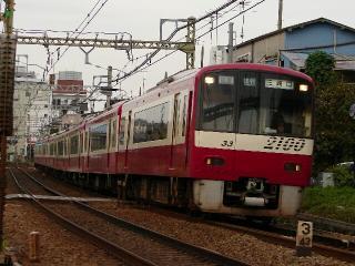 train20081012 009