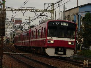 train20081012 010
