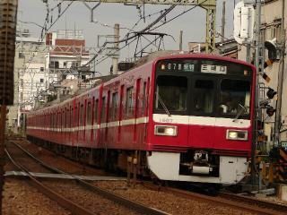 train20081012 012