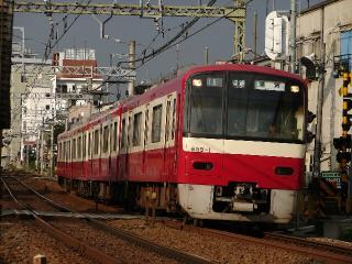train20081012 013