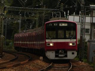 train20081012 014
