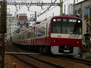 train20081012 016