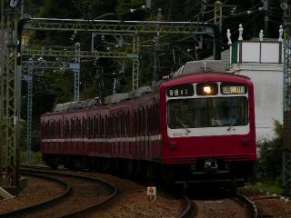 train20081012 018