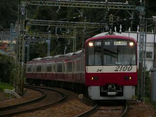 train20081012 020