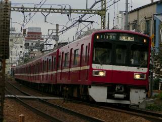 train20081012 021