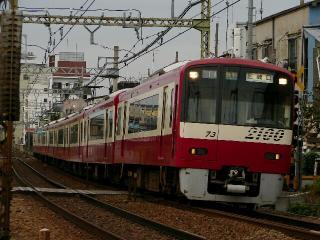 train20081012 025