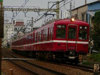 train20081012 026