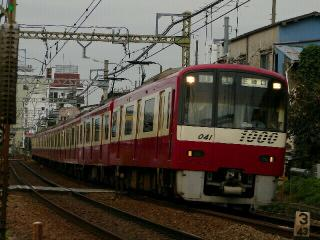 train20081012 027