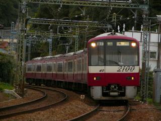 train20081012 028