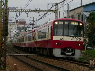 train20081012 029