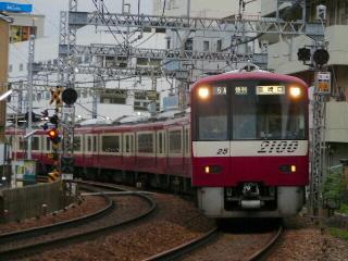 train20081012 030