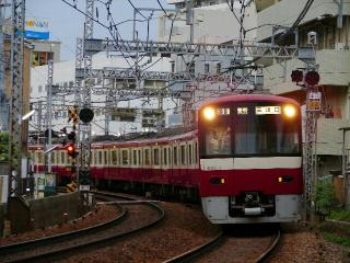 train20081012 031