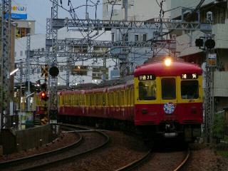train20081012 032