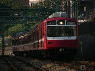 train20081017 003