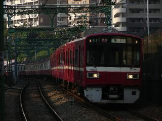 train20081017 004