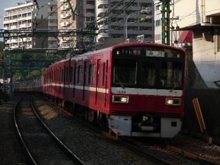 train20081017 008