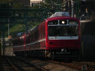 train20081017 009