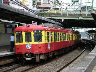 train20081019 002