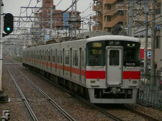 train20080908 051