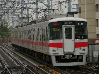 train20080908 053