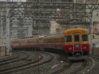 train20080908 054