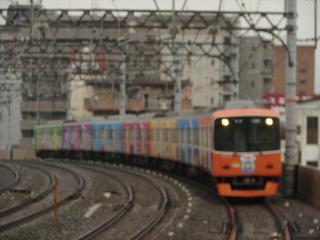 train20080908 058