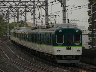 train20080908 060