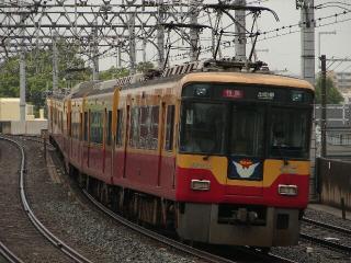 train20080908 061