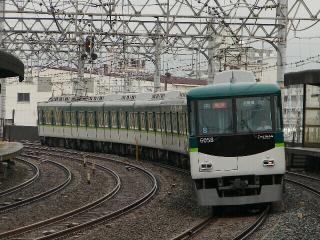 train20080908 063