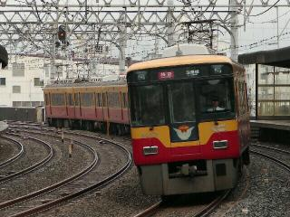 train20080908 064