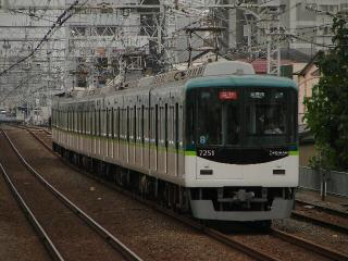 train20080908 065