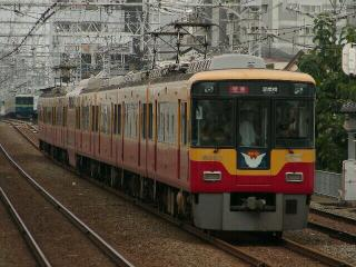 train20080908 066
