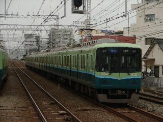 train20080908 067
