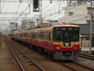 train20080908 069