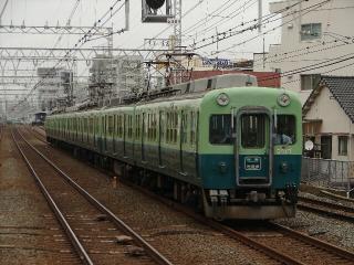 train20080908 070