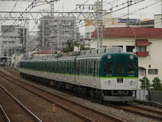 train20080908 071