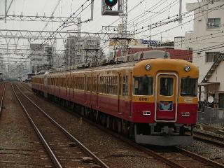 train20080908 072