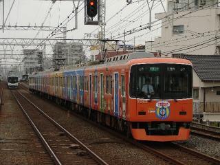 train20080908 073