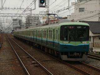 train20080908 075