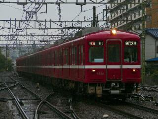 train20081024 002