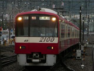 train20081024 006