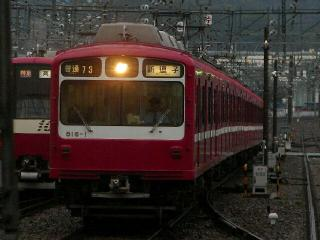 train20081024 007